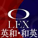 オーレックス英和・和英辞典 |英会話TOEIC、英単語に辞書 icon