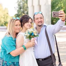 Wedding photographer Yuliya Atamanova (atamanovayuliya). Photo of 18.09.2018