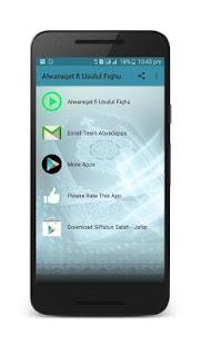 Sheik Jafar Alwaraqat fi Usulul Fiqhu mp3 Offline - náhled