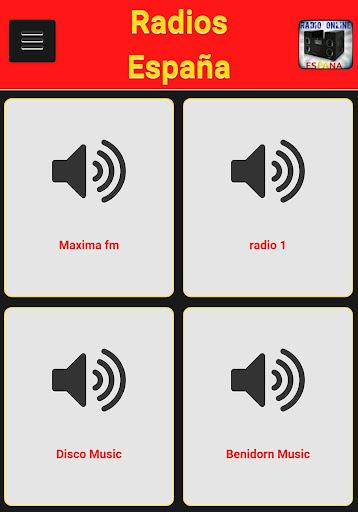 ラジオスペイン