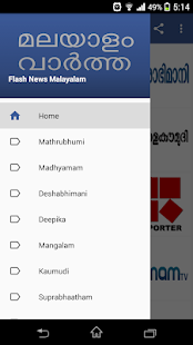Flash News Malayalam - Apps on Google Play