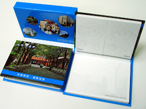 Photo: 光啟高中 10x7.5 + 5x7.5x2本 組合式精裝本便利貼