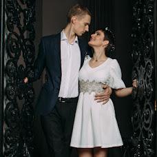 Wedding photographer Ekaterina Pronina (KatePro). Photo of 11.04.2016