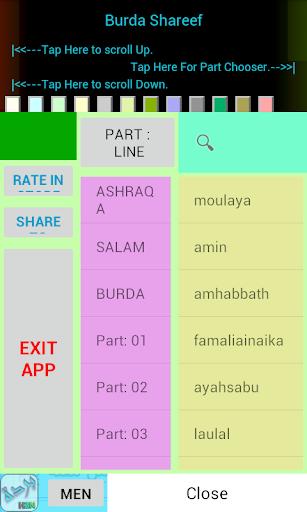 Burda Salam-Ashraqal - h2net