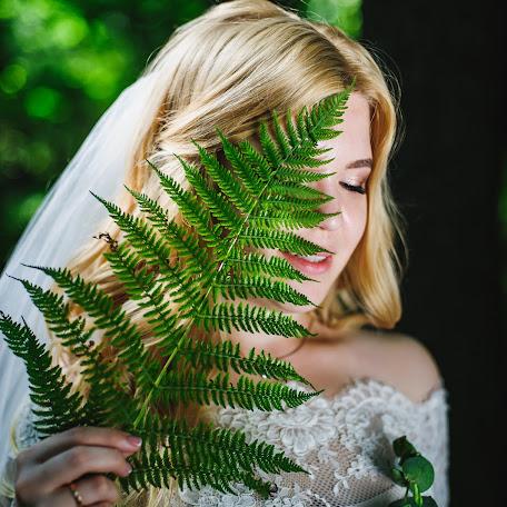 Wedding photographer Alena Dmitrienko (Alexi9). Photo of 11.09.2017