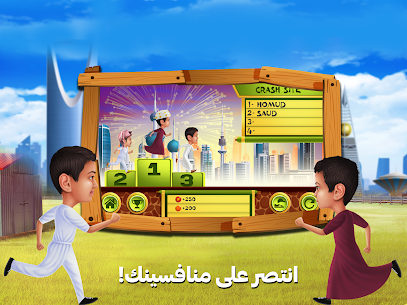 Saud BrothersApp Download For Android and iPhone 6