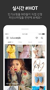 카카오스타일KakaoStyle-패션,스타일,여성,쇼핑몰 - náhled