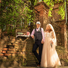 Wedding photographer Aleksandr Dudkin (Dudkin). Photo of 08.05.2018