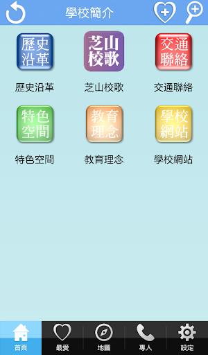 天花板設計 裝潢維基百科   Searchome設計家_漂亮家居