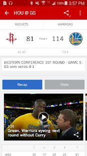 ESPN Screenshot 3