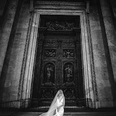Φωτογράφος γάμων Elena Golubeva-Gocko (maoli). Φωτογραφία: 24.06.2019
