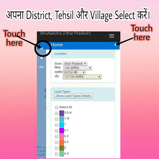 Bhu Naksha Online : u092du0942 - u0928u0915u094du0936u093e 1.1.9 screenshots 2