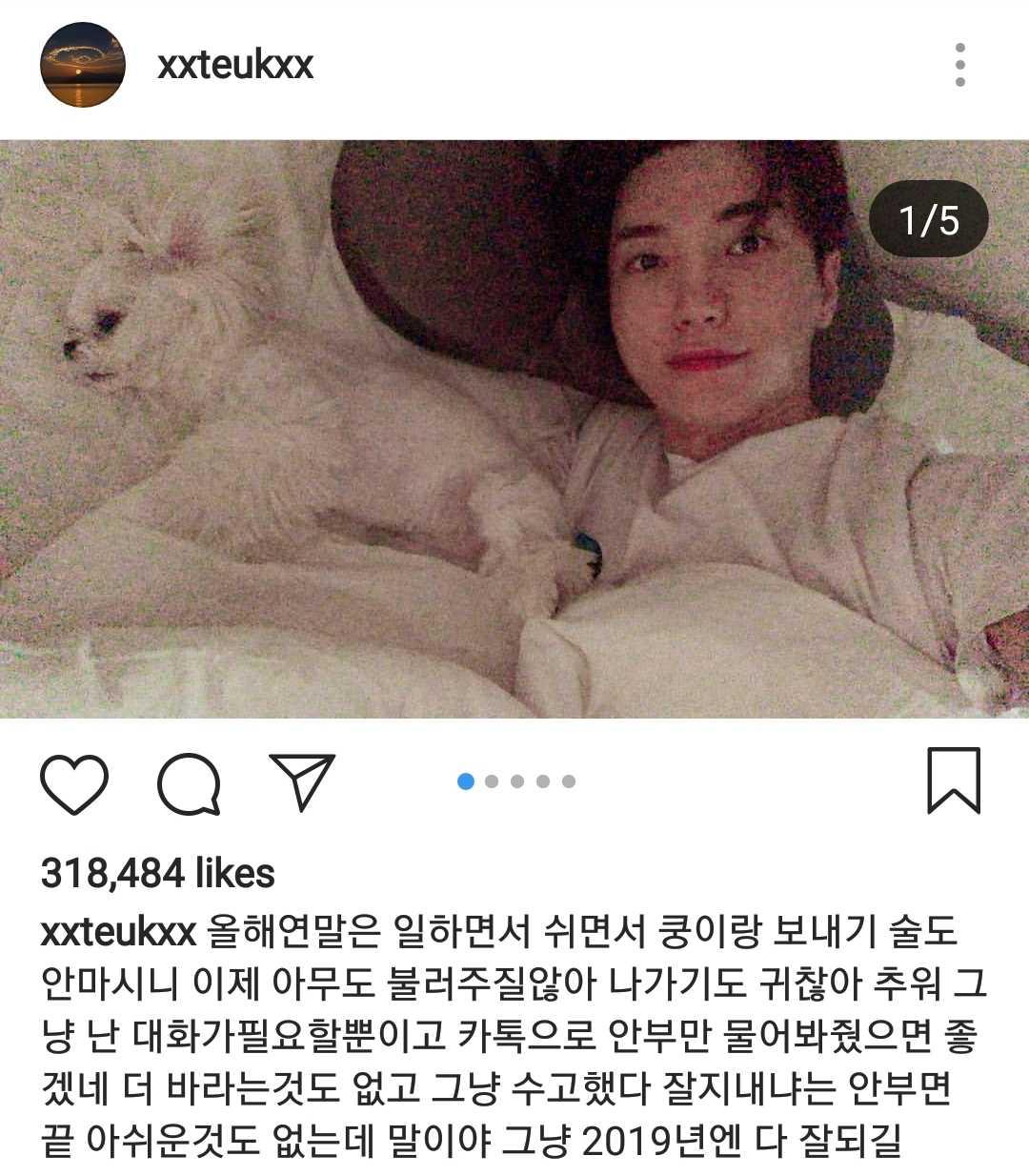 lee teuk instagram 2019 1