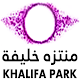 Download Khalifa Park, Abu dhabi For PC Windows and Mac