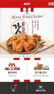 KFC Korea 83 Download Mod Apk 1