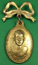 !!!!วัดใจกันค่ะ 29บาทค่ะ!!!!เหรียญในหลวงรัชกาลที่9ทรงผนวช ภูมิพโลภิกขุ ปี2507 หลัง ภปร. ออกวัดราชบพิธ กรุงเทพฯค่ะ