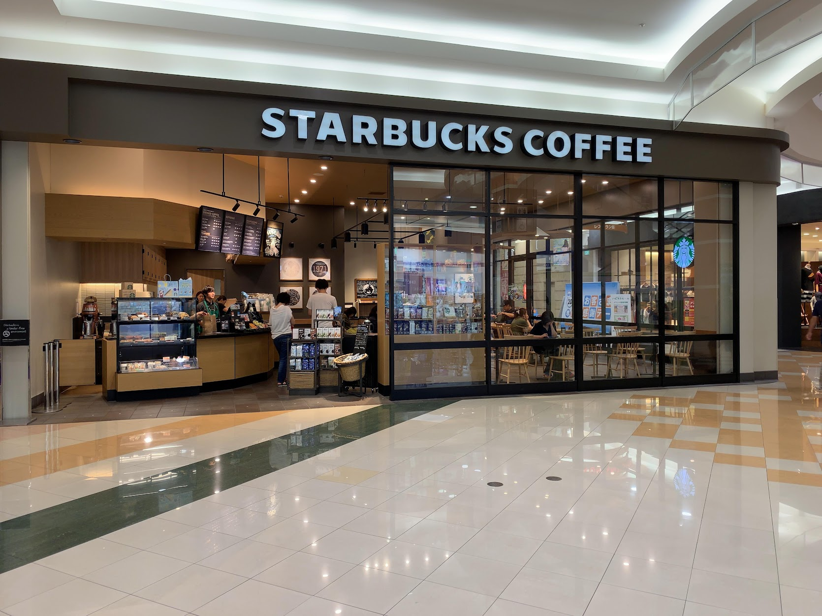スターバックスコーヒー イオンモール盛岡南店