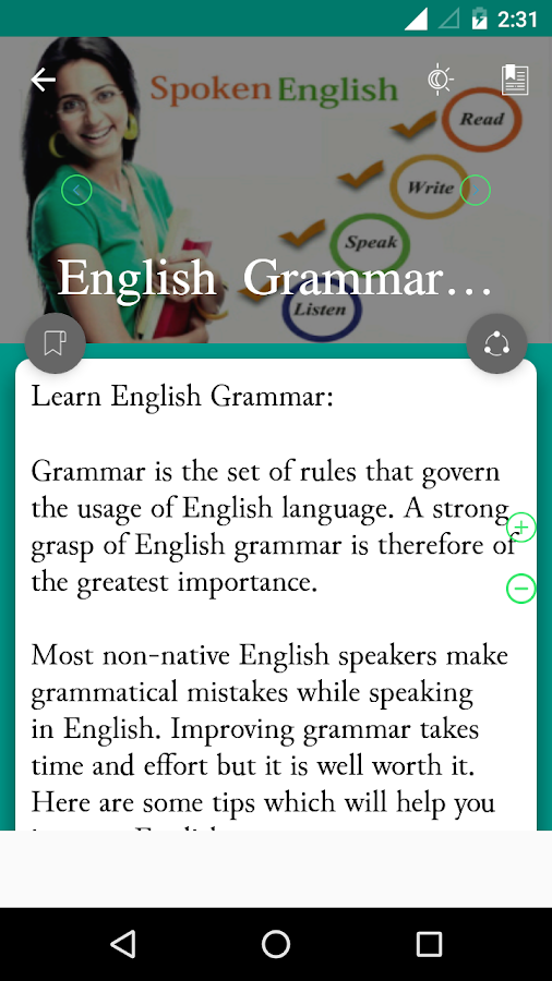 Spoken English for beginners- screenshot