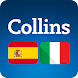 Collins Spanish<>Italian Dictionary