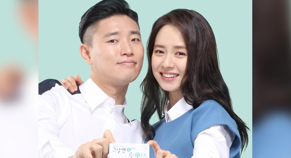 ji hyo and gary relationship help