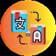 Translator app 2019 for all languages : Download on Windows