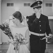 Wedding photographer Oksana Martynova (OksanaMartynova). Photo of 20.07.2018