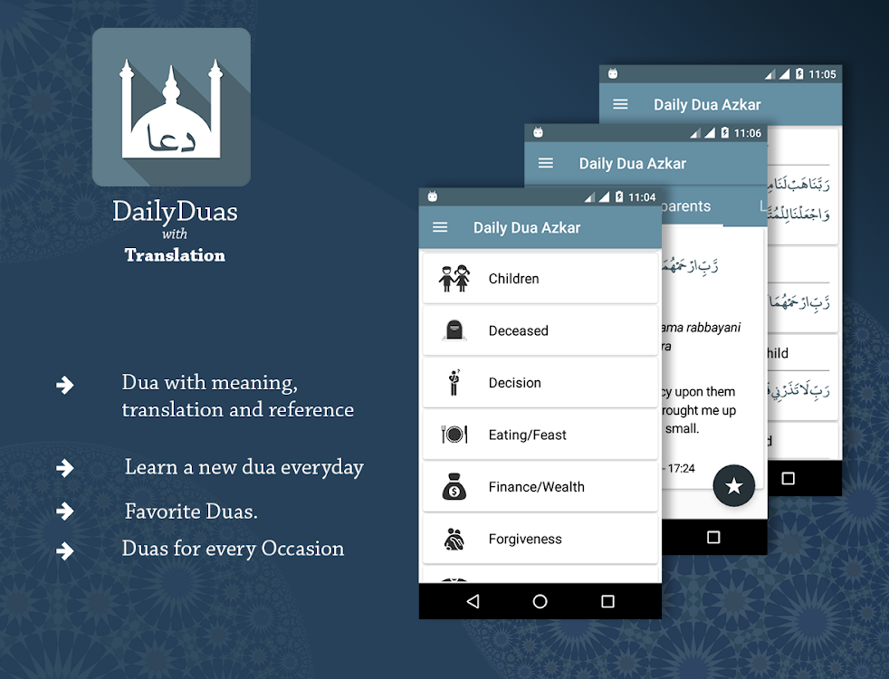 Masnoon Duain Daily Azkar – (Android Apps) — AppAgg