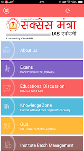 Download Success Mantra IAS Academy For PC Windows and Mac apk screenshot 1