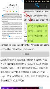 懸浮字典 - náhled