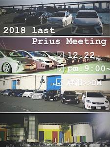 プリウス ZVW30 のカスタム事例画像 wataruさんの2018年12月17日10:34の投稿