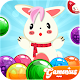 Bunny Pop Blast : Free Bubble Shooter Games for PC-Windows 7,8,10 and Mac