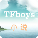 TFboys之专属宠溺-TFboys小说 icon