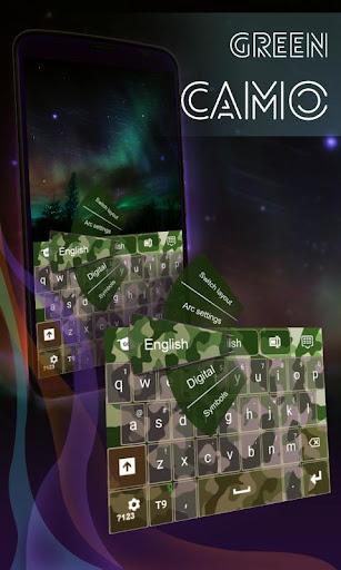 綠色的迷彩鍵盤