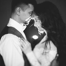 Wedding photographer Aleksandr Lisicin (foxylis). Photo of 06.05.2018