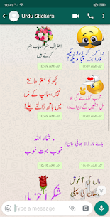 Urdu Stickers For Whatsapp App Download For Android 4