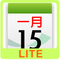 Chinsoft Lunar Calendar LITE icon
