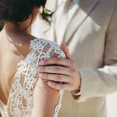 Wedding photographer Margarita Volosyuk (cosmoomargo). Photo of 07.05.2017