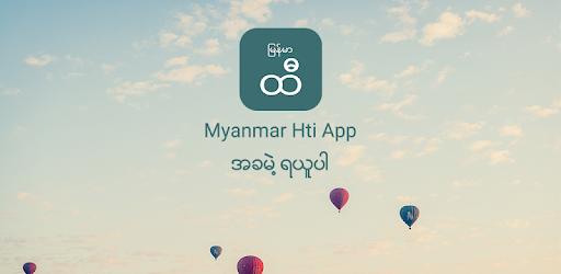 Myanmar Hti - Apps on Google Play