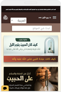 Download Kanzul-E-Imaan For PC Windows and Mac apk screenshot 2