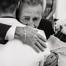 Bryllupsfotograf Vasiliy Gladchenko (vgladchenko). Bilde av 28.04.2019