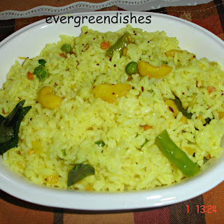 Lemon Rice with peas.