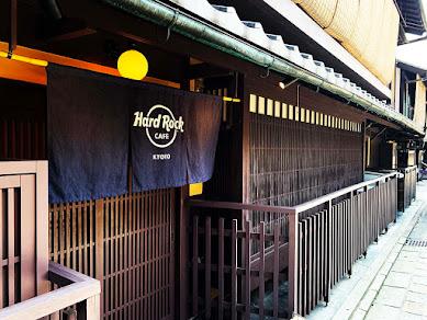 【革命グルメ】和風ハードロックカフェに行ってみた / 限定メニューも和風で感動 Hard Rock Cafe 京都