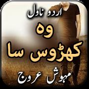 Wo Kharoos Sa by Mahwish Urooj -Urdu Novel Offline