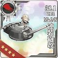 38.1cm Mk.I/N連装砲改