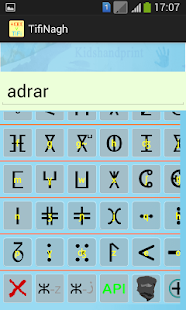 TifiNagh Recognition - náhled