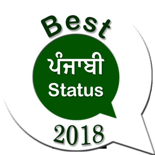 Best Punjabi Status 2018 (app)
