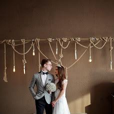 Wedding photographer Yura Polyarush (YPYP). Photo of 29.03.2018