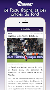 Foot Bordeaux- screenshot thumbnail