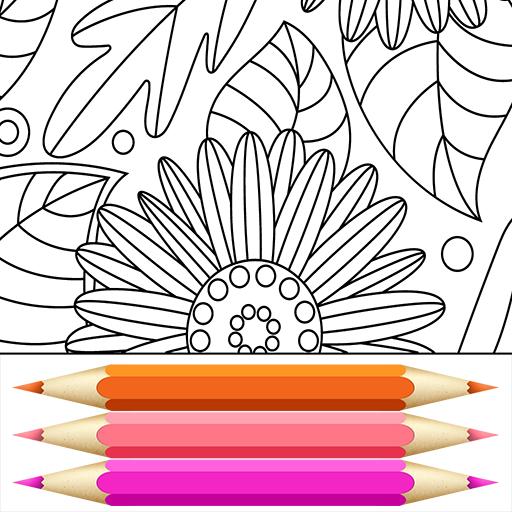 성인을위한 색칠하기 책 休閒 App LOGO-硬是要APP