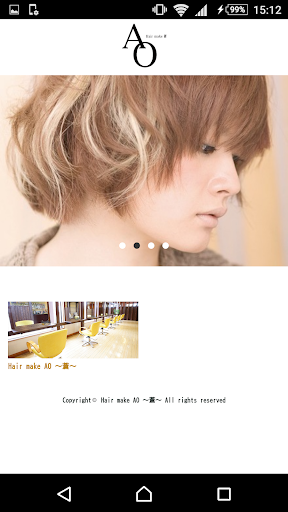 Hair make AO ~蒼~(ヘアーメイクアオ)